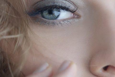 Shiseido – Full Lash Volume Mascara